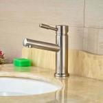 brushed nickel single handle bathroom faucet