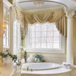 Luxury Bathroom Window Curtains