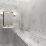 Large White Wall Tiles Bathroom