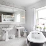 Amazing Bathroom Mirror