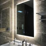Cheap Backlit Mirror